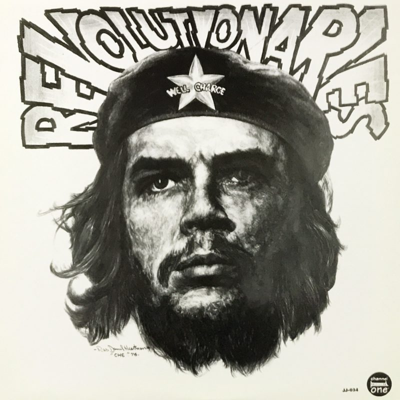 Revolutionaries Sounds